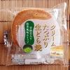 厚さ3cm以上!?ヤマザキのクリームたっぷり生どら焼甘納豆入り抹茶風味ホイップが分厚すぎる