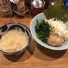鶴一家@横浜の豚塩つけ麺