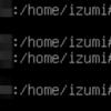 体で覚えるLinuxの基本