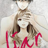 liar【漫画】の4巻のネタバレと感想【田所が自殺!?・・・・】