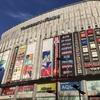 初めての自分流東京旅行⑨(ネカフェ、新潟と秋葉原の快活CLUB語り編)