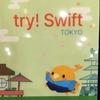 try! Swift Tokyo 2018に参加してきました&try! Swift 2018 After Talksに登壇してきました