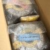 【ネット注文・コンディトライ東洋堂のシフォンケーキ】ダイエット210日目(1月26日)