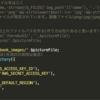 Laravel開発、作成したアプリをデプロイして本番環境で動作させる【8】画像編集