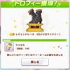 6/20「レジェンドマックイーン」【ウマ娘】