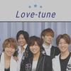 Love-tuneと見る未来〜私の一等星〜