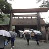 【伊勢神宮|外宮】雨降る中、伊勢神宮参拝してきた☂参拝時間・外宮駐車場情報有り
