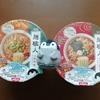 【コウペンちゃんQUOカードがほしい!】麺職人を食べてみました^^