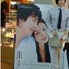 韓国最終日(06.05.04)韓国旅行3日目①
