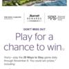 【11月8まで!!】マリオット系列ホテルの無料宿泊券に当たるキャンペーンが実施中!!