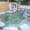 毎分750リットルの天然温泉をかけ流すスーパー銭湯。天然温泉ジャブ