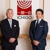 いちごホテルリート投資法人が手堅いビジネスホテル10物件を新規取得