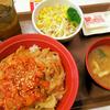 すき家の豚生姜焼き丼美味しいじゃん