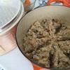 蒸篭で中華ちまきを作る