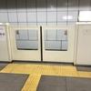 大阪メトロの可動式ホーム柵は2種類あるようです!