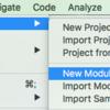 Android StudioのプロジェクトにAARを取り込む方法
