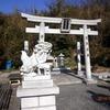 香川県/もうひとつの讃留霊王神社
