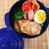 【食費月4万円家庭】9/24(火)・25(水)のお弁当記録