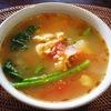 トマトとささみ、クレソンのスープ