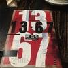 「13・67」陳浩基