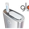 gloオンラインストアがオープン!グロー本体を販売地域以外の人もオンライン購入可能に!条件あり