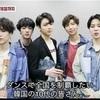 BTS 10代のダンスバトル댄싱하이ダンシングハイ告知動画