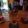 新発売のウイスキー、サントリー「碧 Ao」を飲んできました。味わいのレビューなどをつらつらと