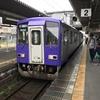 関西本線乗りつぶしの旅③