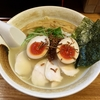 【今週のラーメン1760】 麺匠ようすけ 鶏煮亭 (川崎・JR川崎駅) 特製あっさり鶏そば