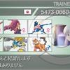 【S7使用構築】夏色恋花火 2ROM2100達成【最高最終2109】