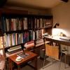 自分の書斎を持つ!