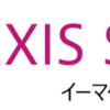三菱UFJ国際投信から「eMAXIS Slim バランス(8資産均等型)」が出ます