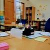 青物横丁の個別塾は「学力向上」にベストを尽くします!