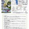 印旛沼里山ウォーキングマップ