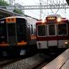 阪神9000系 9201Fと近鉄8400系 L03