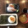 札幌1泊2日野球観戦弾丸旅行②