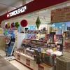 「トミカショップ東京スカイツリータウン・ソラマチ店」を大量画像で徹底解説!