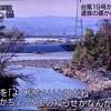 「佐久の季節便り」、19号上陸1か月、佐久・賢治を読む会11月例会…。