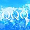 【QQQ】 Nasdaq100指数連動型ETFでポートフォリオを高成長寄りにアレンジ!