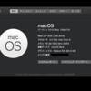 【Hackintosh】macOS 10.15 Catalina の夢を見た