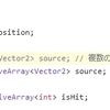 【Unity】C# Job Systemを使う時によく見るエラー