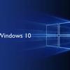 Windows10 を安く使う方法は?DSP版・OEM版の違いとパッケージ版との価格を比較
