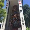 博多の街を歩きました