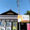 高崎デザート。安中方面にある卵専門店。卵太郎 (タマゴ市場)