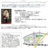 【横浜緑YAカフェ】 2017年8月27日(日)『かがみの孤城』 辻村深月著