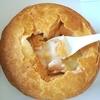 【数量限定】KFCのチキンクリームポットパイを食べてみた!