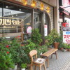 マルツベーカリー ご当地パンも美味しい! 創業昭和23年 奈良県 桜井市