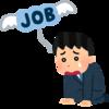 日本の失業率悪化も求人数は高水準を維持