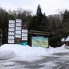 【金沢旅行】聖地巡礼!「花咲くいろは」の聖地&「竹久夢二」も愛した金沢の奥座敷「湯涌温泉」へ!