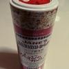 サラリーマン親父 の 男飯 + プロの味が出せる 魔法の粉 クレイジーガーリック